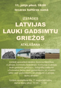 Latvijas lauki gadsimtu griežos